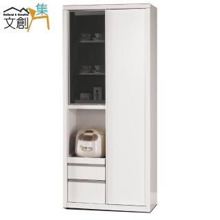 【文創集】拉莎蒂時尚白2.6尺多功能高餐櫃/收納櫃