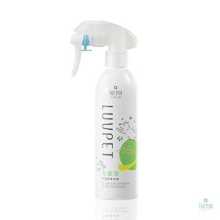 【純奈主張Foreal】毛星球LuvPet抗菌除臭噴霧-250ml安心居家瓶(寵物除臭 去除體味 抗菌清潔)