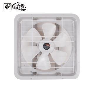 【風騰】10吋排風扇FT-9910