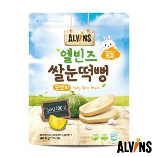 【韓國ALVINS愛彬思】寶寶大米餅30g(南瓜風味)