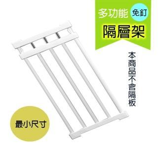 加寬加強伸縮功能隔層8入(最小尺寸25-35CM)