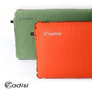 【ADISI】規則型自動充氣枕頭 PI-102(四方形.規則型.露營.旅遊.枕頭)