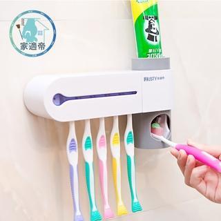 【家適帝】多功能紫外線牙刷消毒防蟑收納架 4組-團(贈自動擠牙膏器)