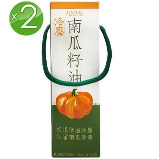 【松鼎】冷壓南瓜籽油2瓶組(250ml/瓶)
