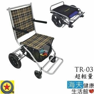 【海夫健康生活館】輪昇 快速收折 可收踏板 介護 助步車 購物車(TR-03)