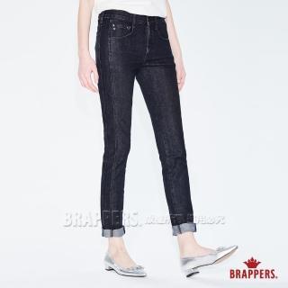 【BRAPPERS】女款 新美腳 ROYAL 系列-彈性三角漸層粉色系鑲鑽窄管褲(藍)