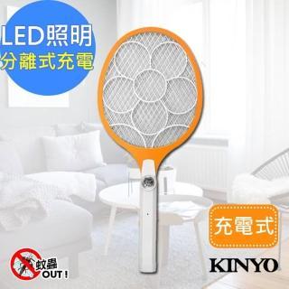 【KINYO】LED三層防觸電捕蚊拍電蚊拍 CM-2225(外接線充電)