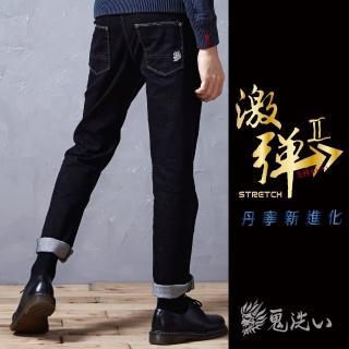 【BLUE WAY】鬼洗激彈系列-COOLMAX低腰窄管褲 - 鬼洗