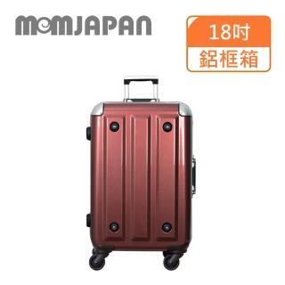 【MOM JAPAN】18吋 日系時尚亮面PC鋁框行李箱 鏡面紅3008C