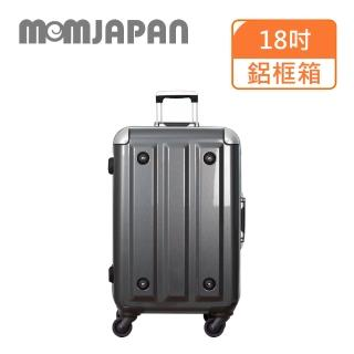 【MOM JAPAN】18吋 日系時尚亮面PC鋁框行李箱 鏡面黑3008C
