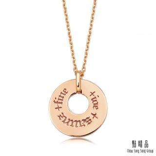 【Emphasis 點睛品】V&A博物館系列 18K玫瑰金圓環鑽石項鍊