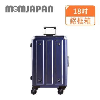 【MOM JAPAN】18吋 日系時尚亮面PC鋁框行李箱 鏡面藍3008C