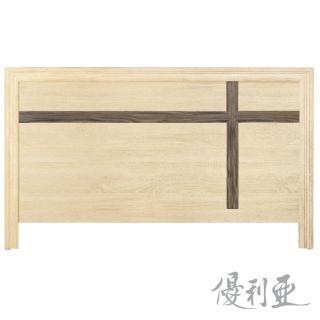 【優利亞】騎士主義 雙人5尺床頭片(雪松色)