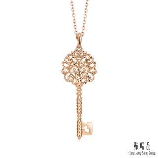 【Emphasis 點睛品】V&A 18K玫瑰金典雅愛心圖騰鑰匙吊墜-大(不含鍊)
