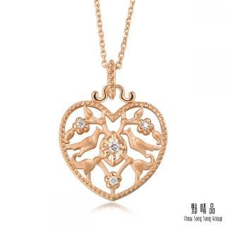 【Emphasis 點睛品】V&A BLESS 18K玫瑰金鑽石項鍊