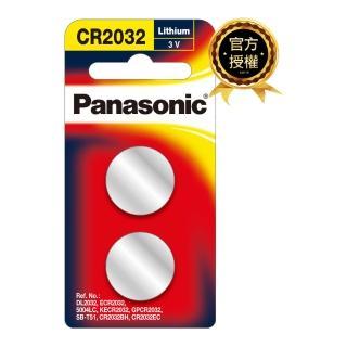 【Panasonic 國際牌】鋰鈕電池CR2032TW(2B)