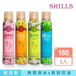 【SHILLS 舒兒絲】頂級香氛乾洗髮180ml(4款任選)