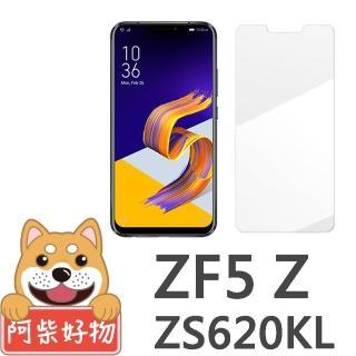 【阿柴好物】ASUS Zenfone 5Z ZS620KL(9H鋼化玻璃保護貼)