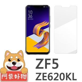 【阿柴好物】ASUS Zenfone 5 ZE620KL(9H鋼化玻璃保護貼)