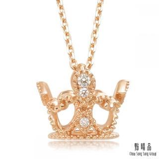 【Emphasis 點睛品】V&A 18K玫瑰金皇冠鑽石項鍊