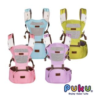 【PUKU 藍色企鵝】Macaron輕便腰凳揹巾(水藍色/粉紅色)