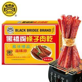 【黑橋牌】厚燒條子肉乾復刻盒(200g盒裝)