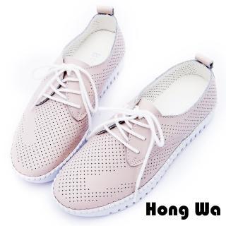 【HongWa】簡約透氣沖孔休閒綁帶便鞋(粉)
