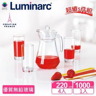 【Luminarc 樂美雅】企鵝1壼4杯水具組(ARC-L7379)