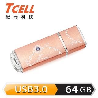 【TCELL 冠元】USB3.0 64GB 絢麗粉彩隨身碟(玫瑰金)