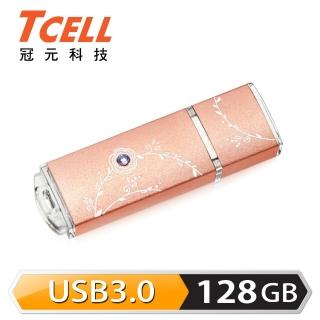 【TCELL 冠元】USB3.0 128GB 絢麗粉彩隨身碟(玫瑰金)