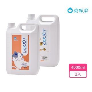 【臭味滾】布類洗潔液4000mlX2(狗用/洗衣、床單、牽繩、布製品、狗窩)