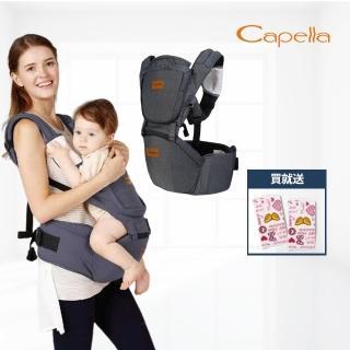 【VIVIBABY】Koala無尾熊坐墊型背巾(時尚灰/丹寧藍)