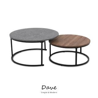 【obis】Dave雙圓鑄黑鐵套桌