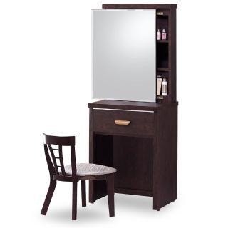 【時尚屋】邁克爾胡桃2尺鏡台-含椅子 G18-060-3(免運費 免組裝 臥室系列 鏡台)
