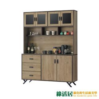 【綠活居】謝克時尚5尺木紋餐櫃/收納櫃組合(上+下座)