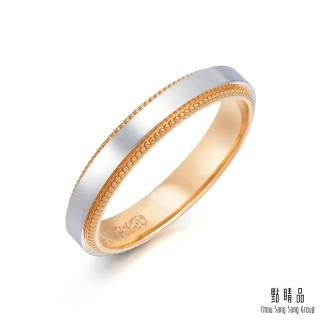 【Emphasis 點睛品】Promessa 經典雙色 鉑金情侶結婚戒指(女戒)