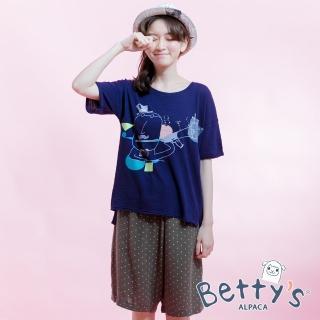 【betty's 貝蒂思】點點典雅綁結褲(深綠)