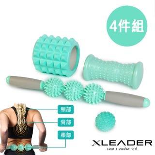 【Leader X】健身美體紓壓 筋絡按摩神器滾輪筋膜球(4件套組)