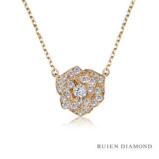 【RUIEN DIAMOND 瑞恩鑽石】輕珠寶系列 玫瑰花語 29分 鑽石(14K金 鑽石項鍊)