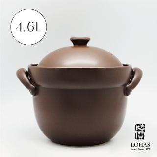 【LohasPottery 陸寶】洋風雙層蓋陶鍋3號4.6L(遠紅外線陶鍋)