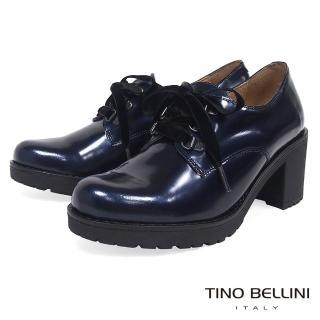 【TINO BELLINI 貝里尼】西班牙進口珠光元素綁帶粗跟鞋A79021A(炫光藍)