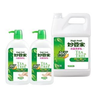 抗菌液 抗菌洗手 消毒液 水神 水傳奇 防疫必備品