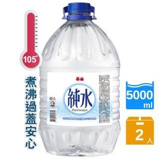 【泰山】純水家庭號5000ml*2入(含運)