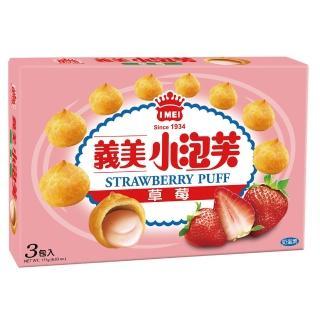 【義美】小泡芙草莓-三入/盒(171公克)
