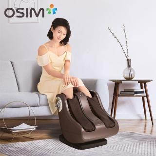 母親節限定【OSIM】暖足樂 OS-338 送2000元官網禮券
