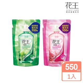 【花王】暢銷洗髮精補充包 550ml(溫和柔潤/清新沁涼)