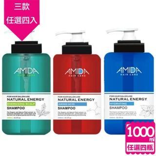 【雙11狂殺】Amida蜜拉頭皮深層清潔洗髮精任選4件組(1000ml*4)
