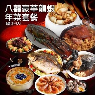 2018年菜預購【台北濱江】市場稀有,作各種海鮮料理都OK~【超大管】生凍蟹腳肉