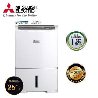 【MITSUBISHI 三菱】25公升一級能效智慧變頻高效節能除濕機(MJ-EV250HM)