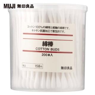 【MUJI 無印良品】棉棒/200支